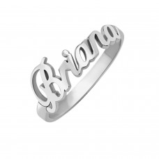 White Briana Name Ring Personalized Jewelry