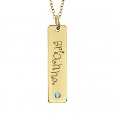 Yellow Gold Birthstone Handwriting Tall Tag