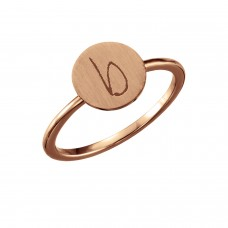 bePOSH Stackable Round Ring Smooth Band
