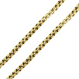 Vermeil Diamond Cut Box Chain